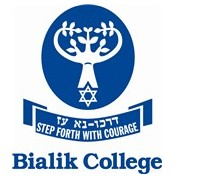 Bialik College - Education Directory