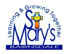 St Mary's Catholic Primary School Bairnsdale - Education Directory