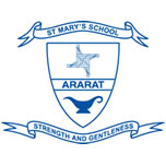 St Marys School Ararat - Education Directory