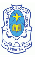 Canossa Primary School - Education Directory