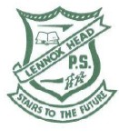Lennox Head Public School - Education Directory