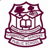 Cambridge Gardens Public School - Education Directory