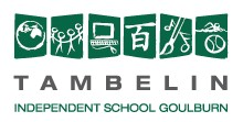 Tambelin Independent School  - Education Directory